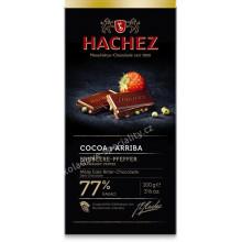 Čokoláda Cocoa d´Arriba - jaho..