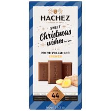 Vánoční mléčná čokoláda se zázvorem