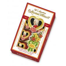 Mozartova srdíčka s velikonočn..
