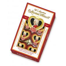Mozartova srdíčka 80g..